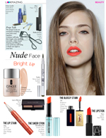 Beauty_bright_lip_thumbnail